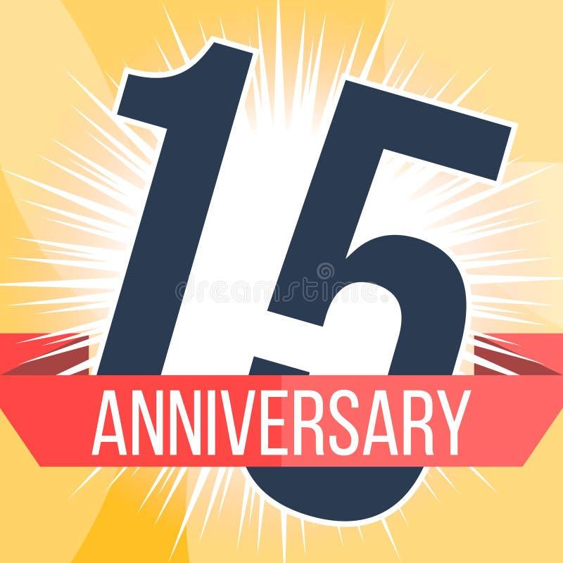 Quinze anos de bandeira do aniversário 15o logotipo do aniversário Ilustração do vetor ilustração do vetor
