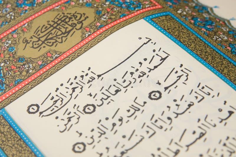 Quran fotos de stock royalty free