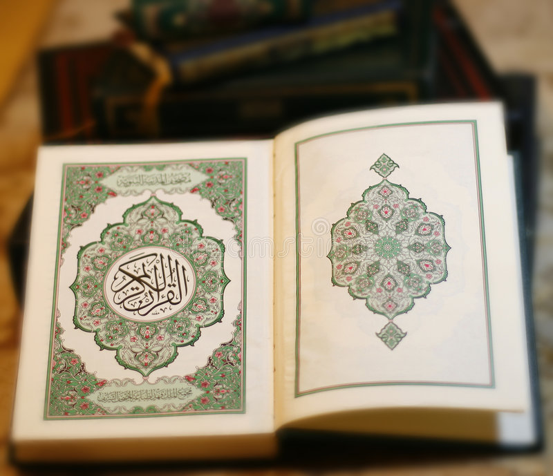 Quran immagini stock libere da diritti