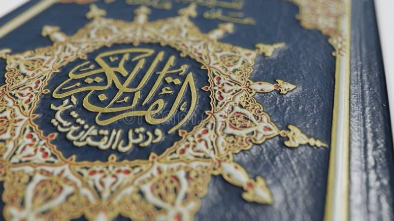 Quran close up royalty free stock images