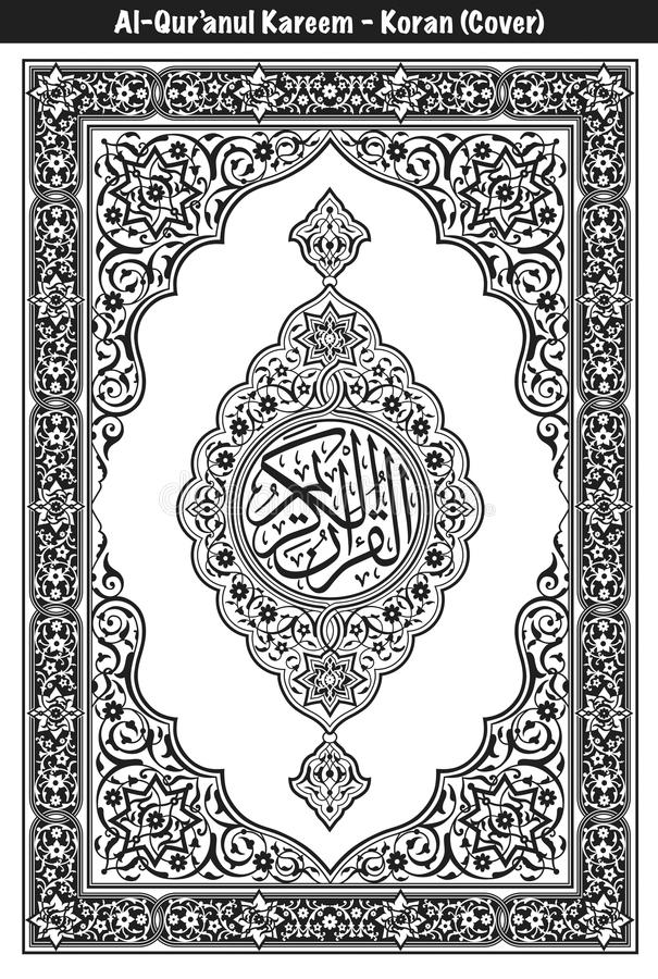 Quran Cover Black & White. Ready for foil stamp stock illustration