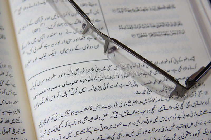 Quran et texte d'urdu photo stock