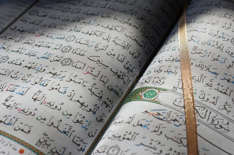 Quran-/KoranenSurah Al Kahf royaltyfria bilder