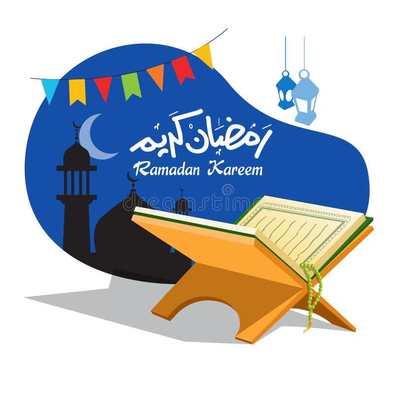 Quran och islamiska Ramadan Icons vektor illustrationer