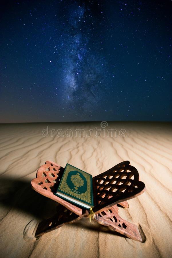 Quran santamente imagem de stock royalty free