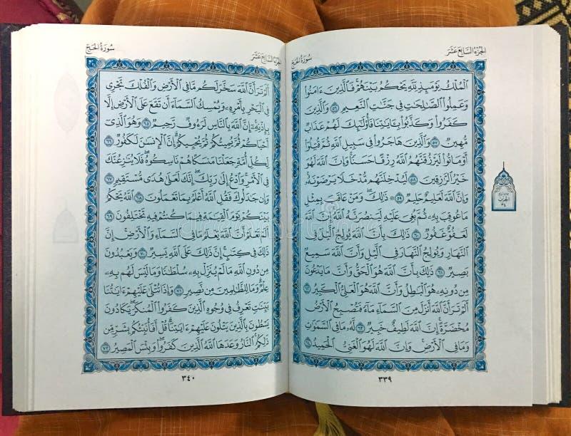 Quran santamente fotografia de stock royalty free