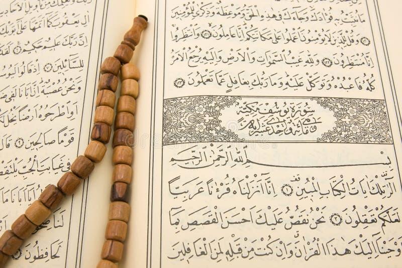Quran santo fotografia stock