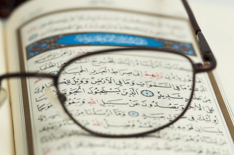 Quran santo fotografie stock libere da diritti