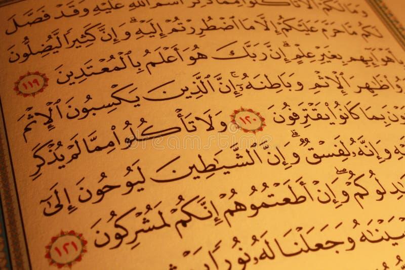 Quran santo immagine stock