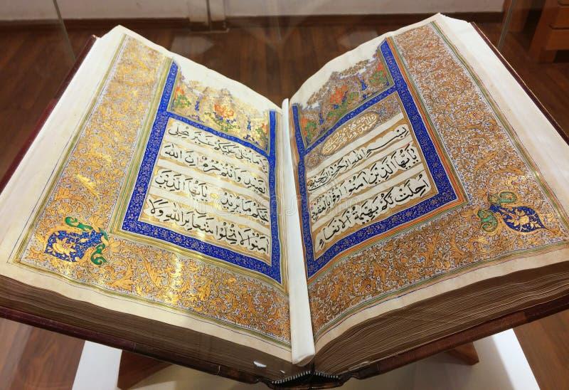 Quran santo immagini stock libere da diritti