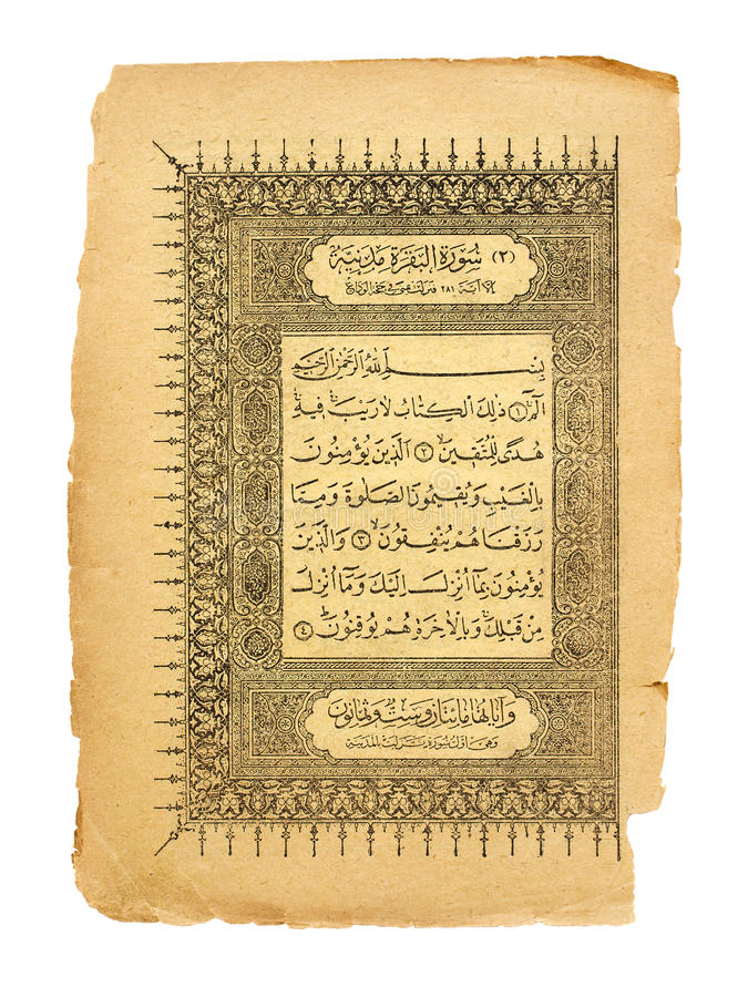 Quran stock photos