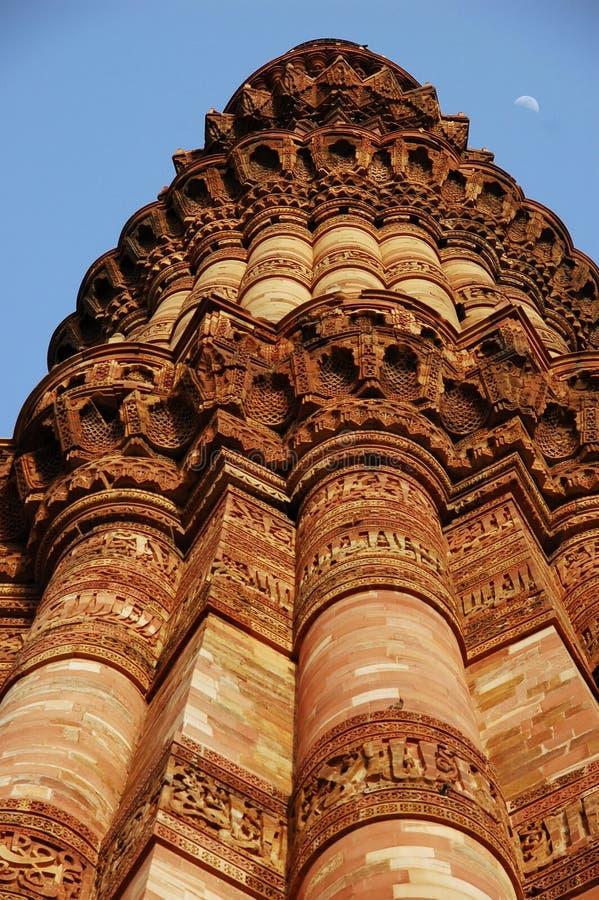 Qutab Minar image stock