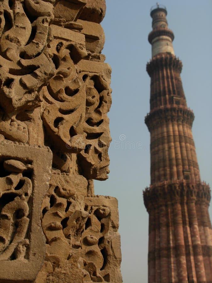 Qutab Minar стоковое фото rf