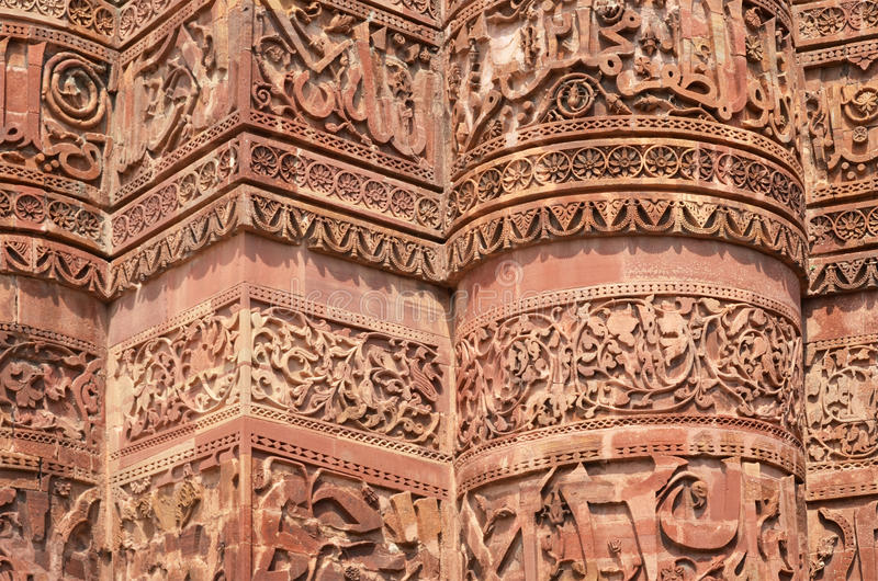 Qutab minar Delhi, Inde photo stock