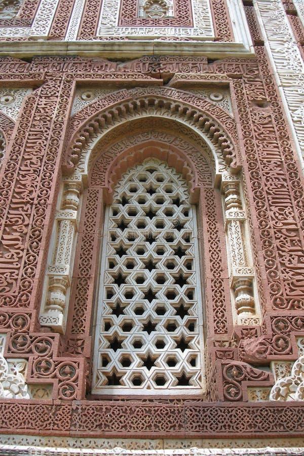 Qutab Minar Denkmal lizenzfreie stockfotografie