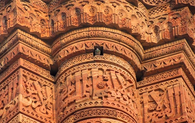 Download Qutb Minar stockfoto. Bild von bügel, marmor, verziert - 26366412