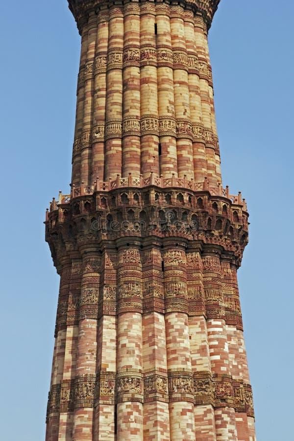 qutb minar fotografia royalty free