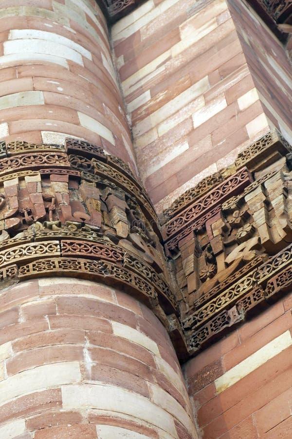 Qutb Minar Minaret gebouwd rond 1202 stock afbeeldingen