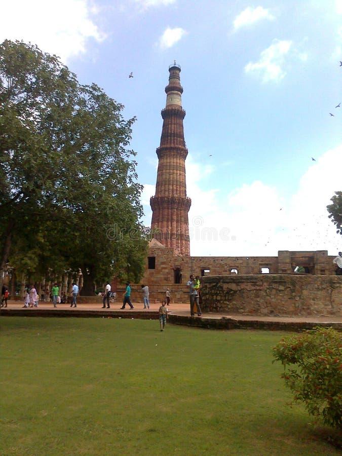 Qutub Delhi minar imagen de archivo libre de regalías