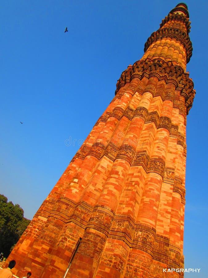 Qutub Minar -塔骄傲 库存图片