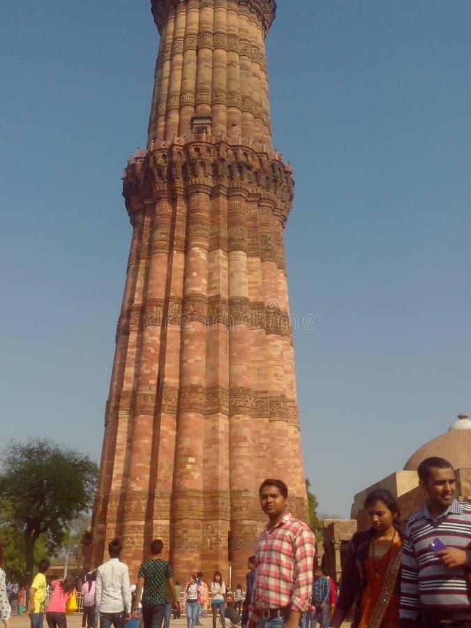 Qutub Minar royalty-vrije stock afbeelding