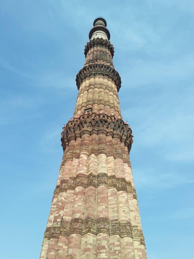 Qutub Minar fotografie stock libere da diritti