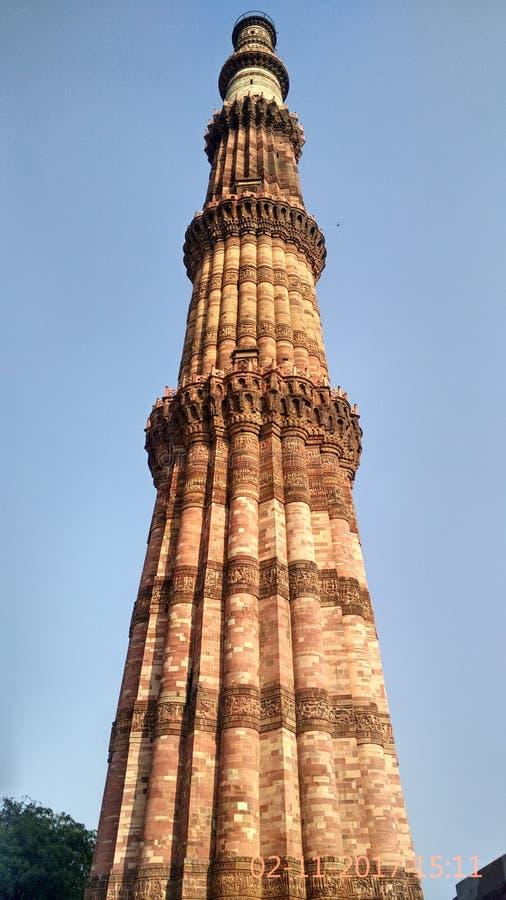 qutub minar obrazy royalty free
