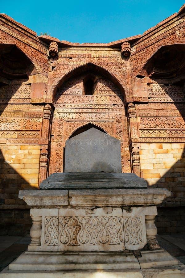 Qutub Minar in Delhi, India stock photos