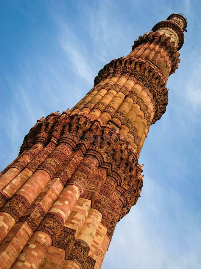 Qutub Minar in Delhi, India. The ancient Qutub Minar in Delhi, India stock photos