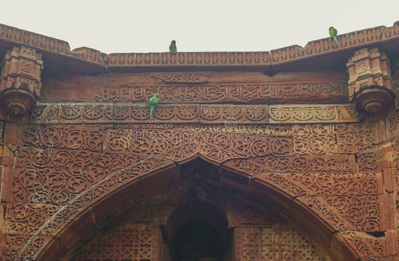 Qutub minar in Delhi, India stock afbeelding