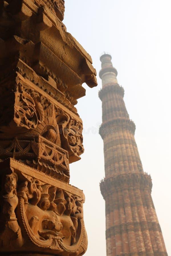 Qutub Minar Delhi - Turm stockfoto