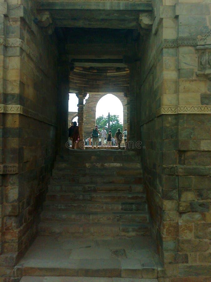 qutub minar delhi obraz stock
