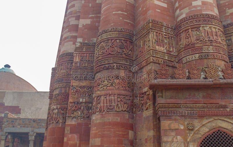 Qutub Minar tower in Delhi, India stock image