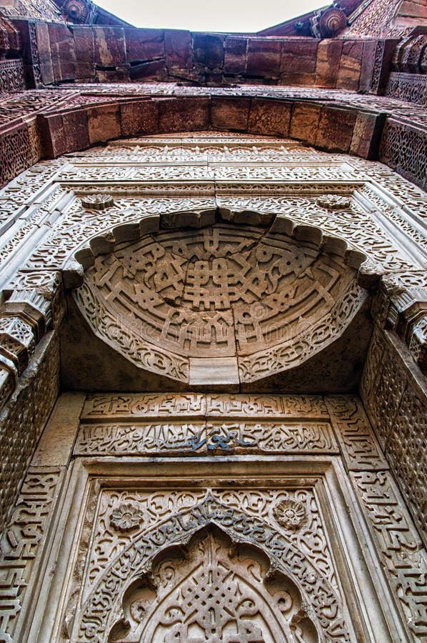 Qutub mosque in Delhi royalty free stock photography