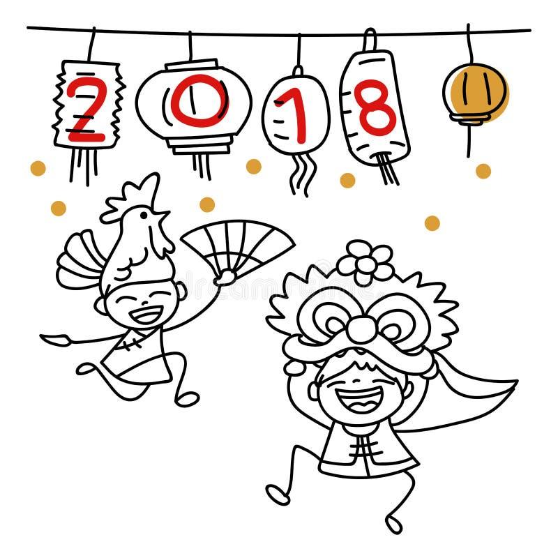 Räcka folk för teckningstecknad filmteckenet lyckligt kinesiskt nytt år 201 stock illustrationer