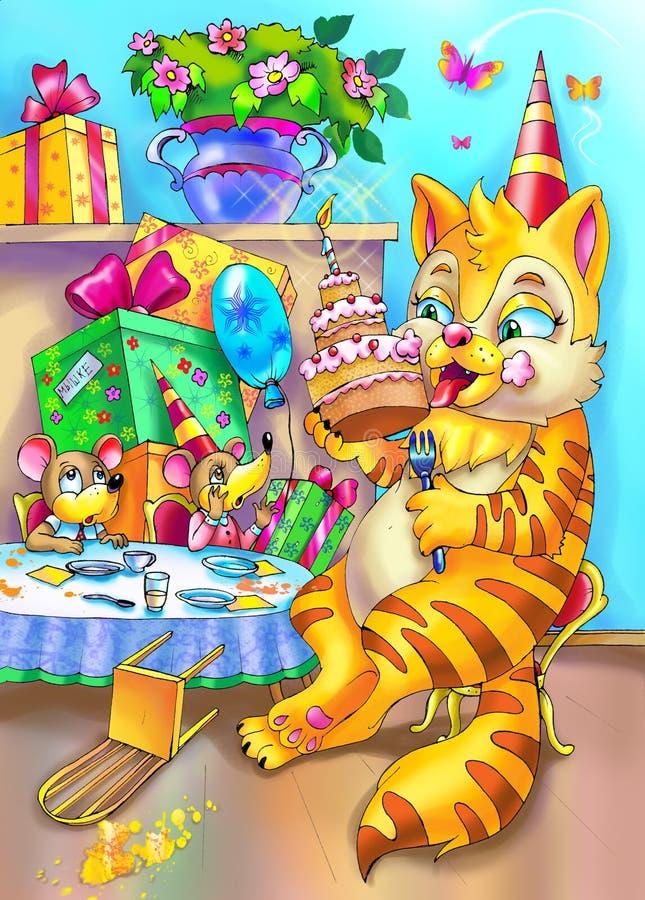 réception birhday heureuse illustration stock