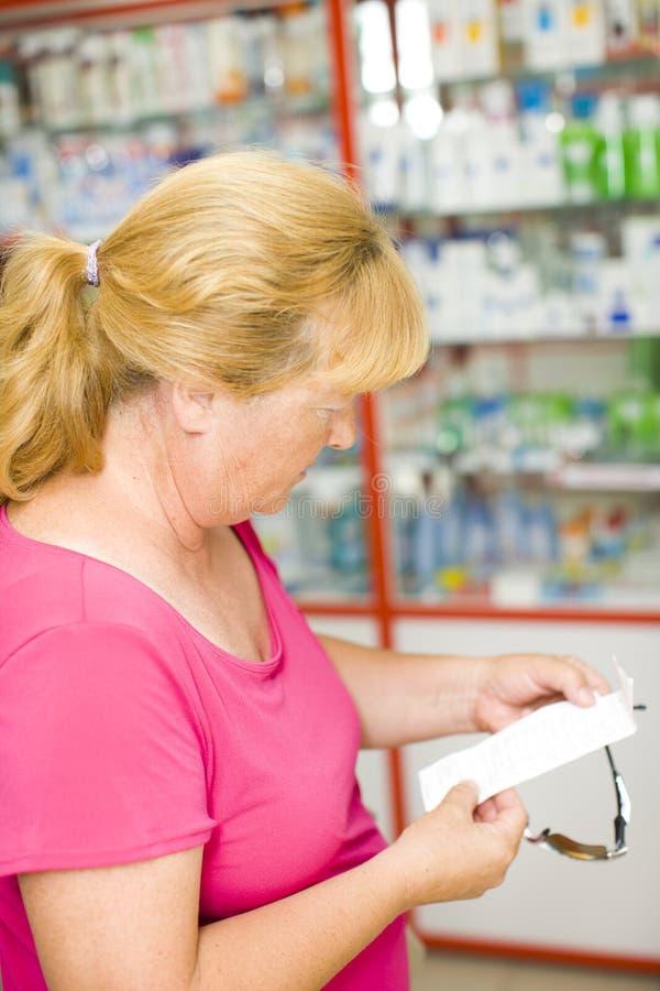 Réception de pharmacie image libre de droits