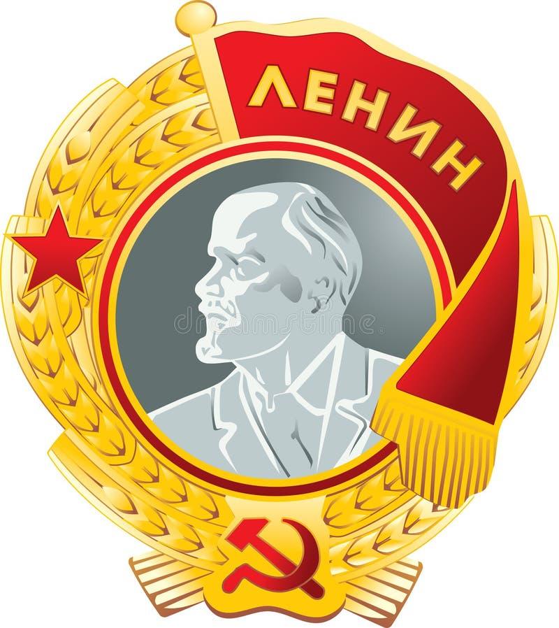 Récompense soviétique illustration libre de droits
