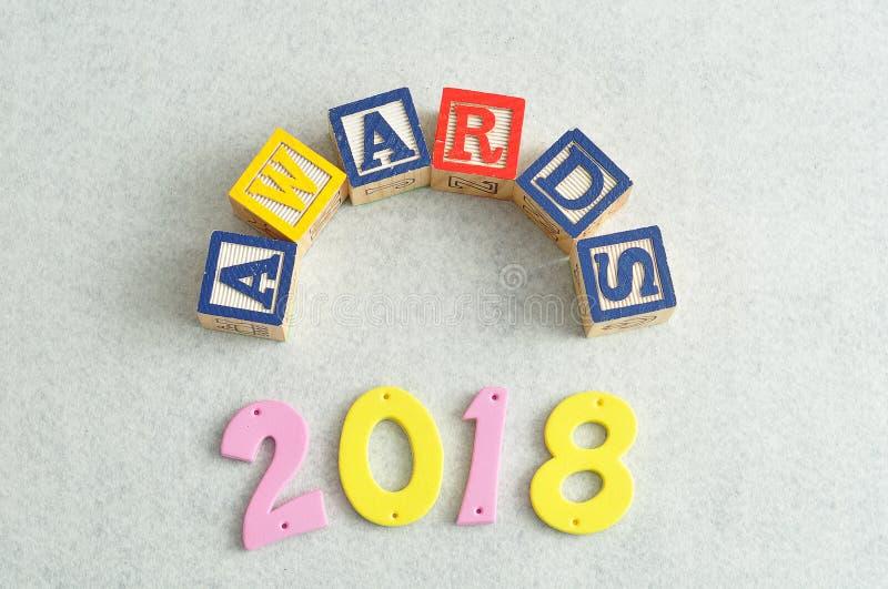 Récompenses 2018 image libre de droits