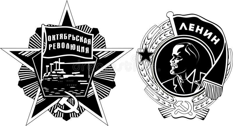Récompenses soviétiques illustration stock