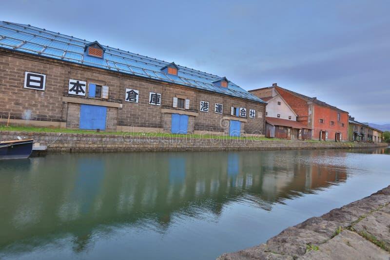 Réflexion du vieil entrepôt le long du canal d'Otaru, photos stock