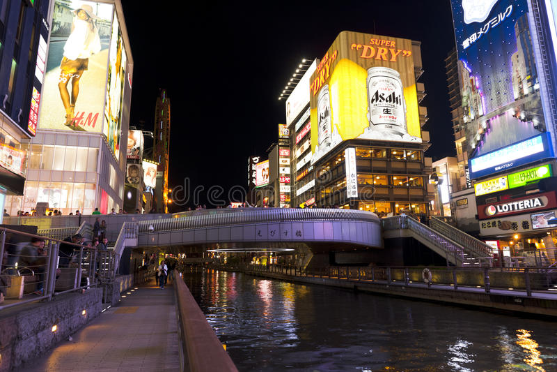 Région de Dotonbori, Osaka photos stock
