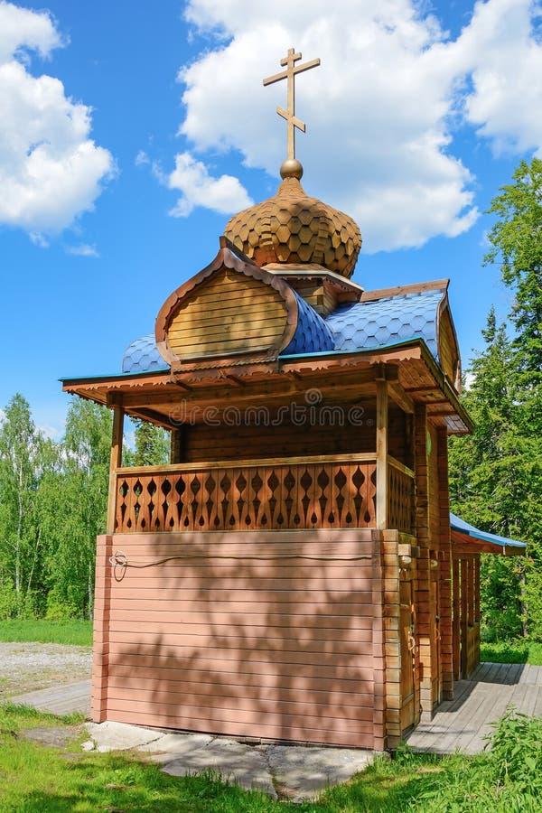 Région de Kemerovo, le ressort saint image stock