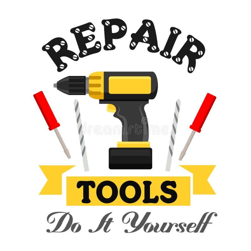Réparez l'emblème d'outils de travail illustration de vecteur