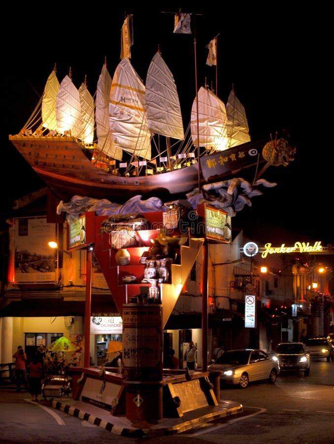 Réplica do navio de Zheng He fotos de stock royalty free