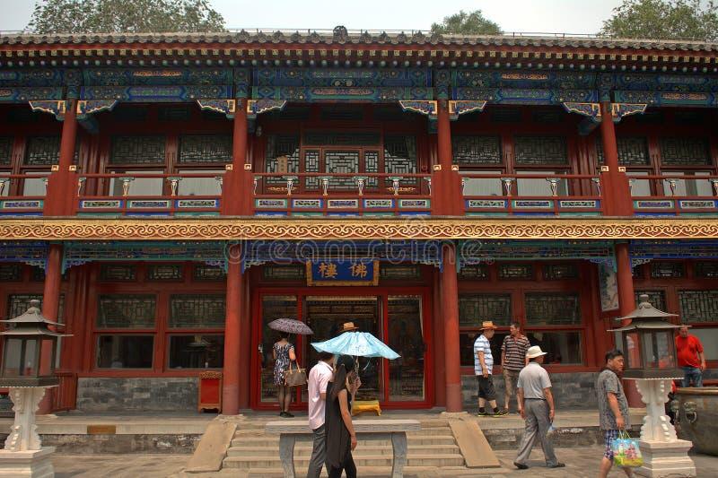 Résidence de prince Gong's, Pékin, Chine photo libre de droits