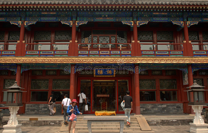 Résidence de prince Gong's, Pékin, Chine images stock