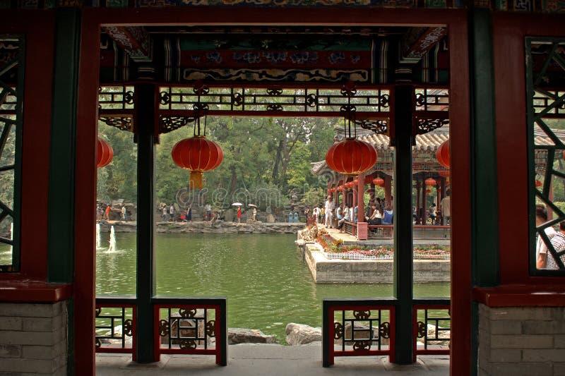 Résidence de prince Gong's, Pékin, Chine image libre de droits