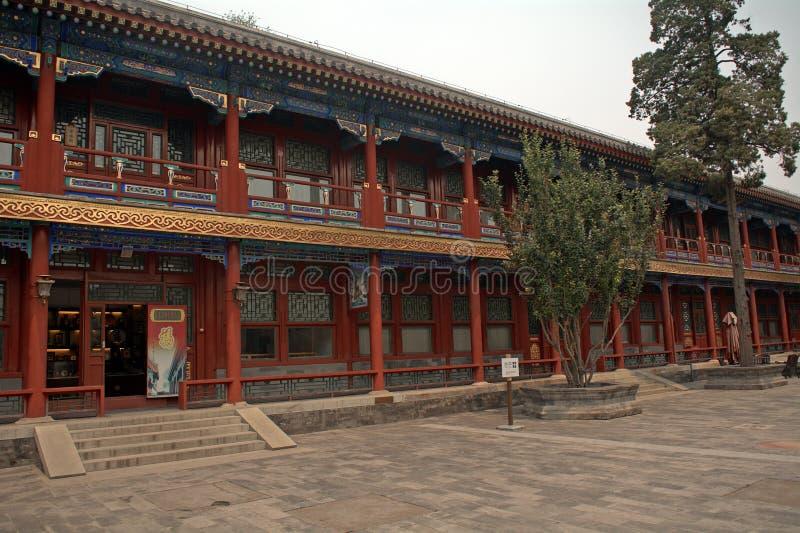 Résidence de prince Gong's, Pékin, Chine photographie stock