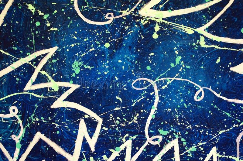 Résumé Art Peinture dessin Abstraction illustration Clipart, lumineux illustration de vecteur